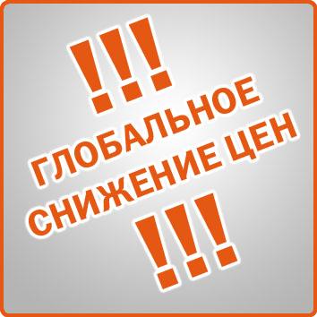 banner_akzia_1.jpg